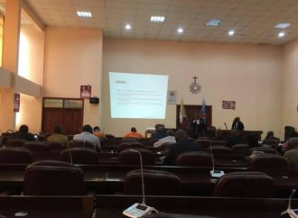 Les experts congolais en audit interne analysent la digitalisation des services financiers